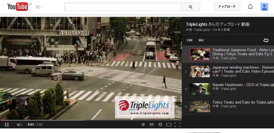 訪日外国人向け動画マーケティングでインターンシップ、デジタルハリウッドとトラベリエンス連携で【動画】