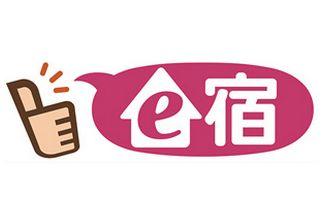 近畿日本ツーリスト「e宿」で宿泊施設の利便性向上へ、予約サイト一元管理「手間いらず.NET」と連携