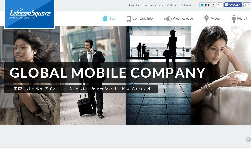 羽田国際線到着ロビーにプリペイドSIMカードなど販売する店舗オープン、4か国対応で -テレコムスクエア