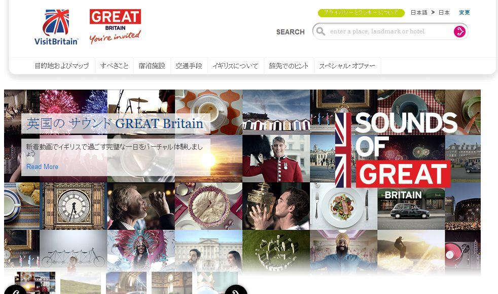 英国のドラマ・映画ゆかりの地を新たな旅のテーマに、英国政府観光庁が積極的な取り組みへ