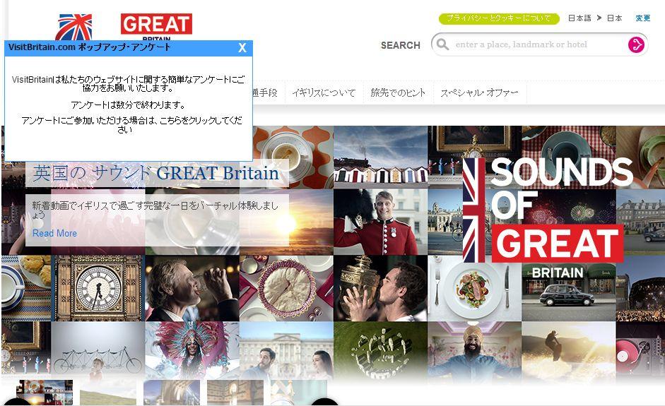 英国政府観光庁の次期CEOにサリー・バルコム氏、ロドリゲス氏は会長職を継続