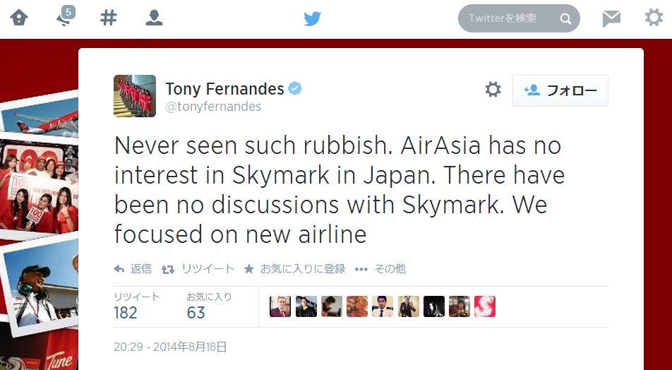 東証、スカイマーク買収に「不明確な情報」で注意喚起、エアアジアも全面否定