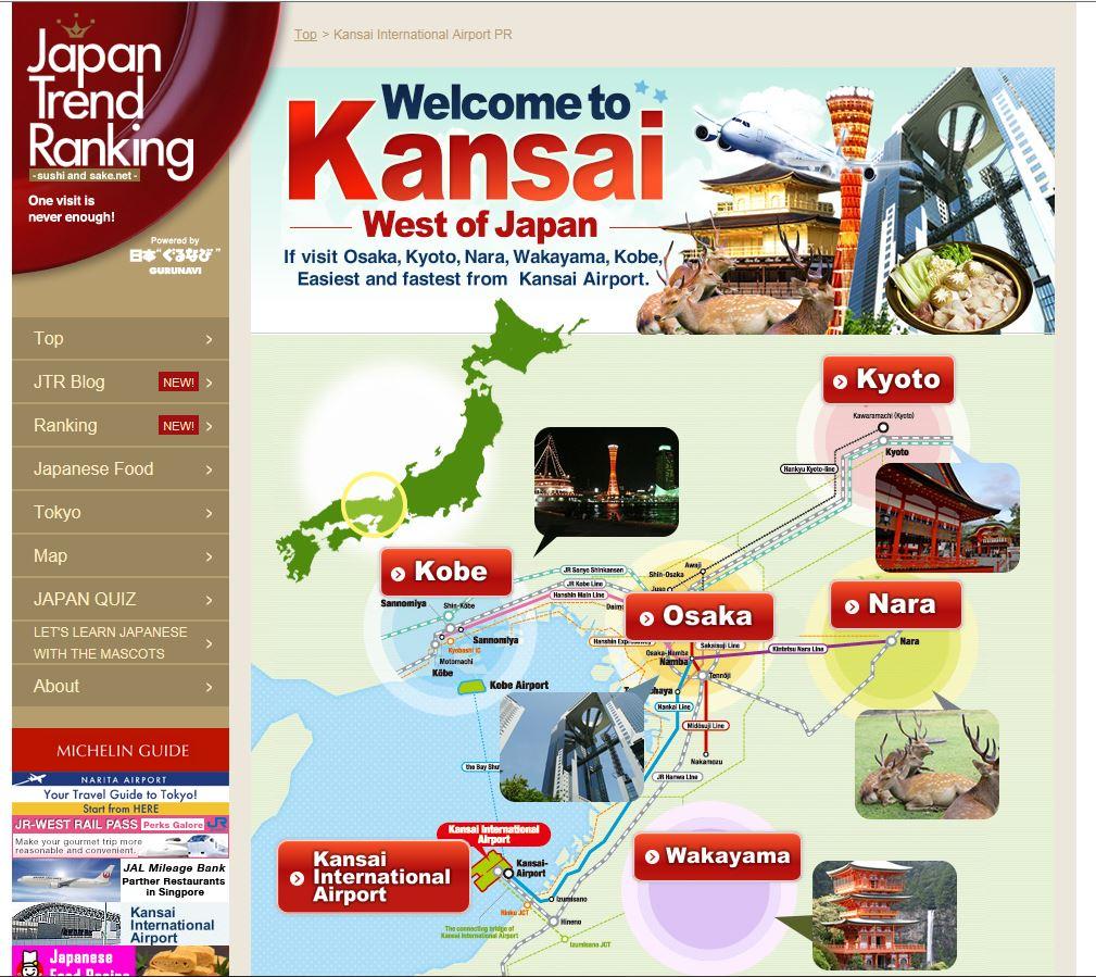 関空、関西地区の観光情報で訪日外国人向け特設サイト開設、ぐるなびと共同で