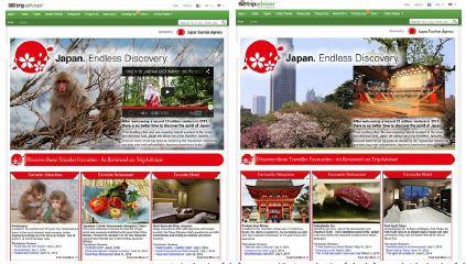 トリップアドバイザーと観光庁が訪日旅行促進で連携、12の国・地域対象にクチコミと観光情報の特設サイト