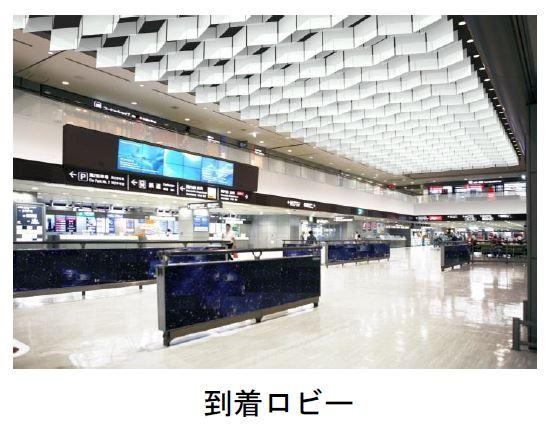 成田空港、第2旅客ターミナルの到着ロビーを「和の抽象美」モチーフにリニューアル