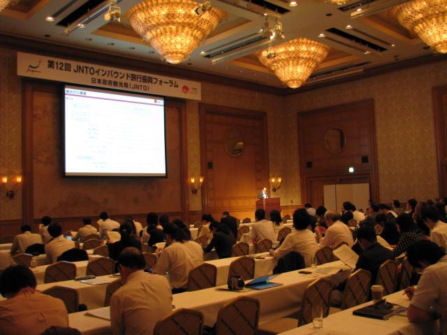 日本政府観光局が「インバウンド旅行振興フォーラム」を開催、高次元のマーケティング手法で2000万人目指す