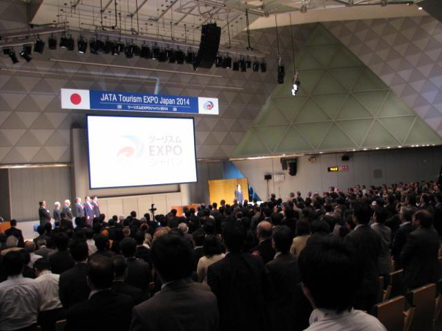 第62回ポスターコンクール授賞式、ツーリズムEXPOで岐阜県恵那市と沖縄県宜野座村を表彰