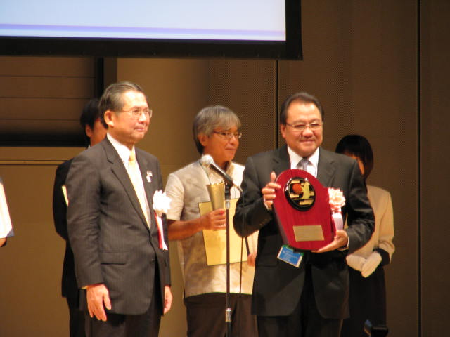 JATAツーリズム大賞2014、最優秀賞はタイ国政府観光庁、パブリシティ部門は「世界行ってみたら、ホントはこんなトコだった!?」