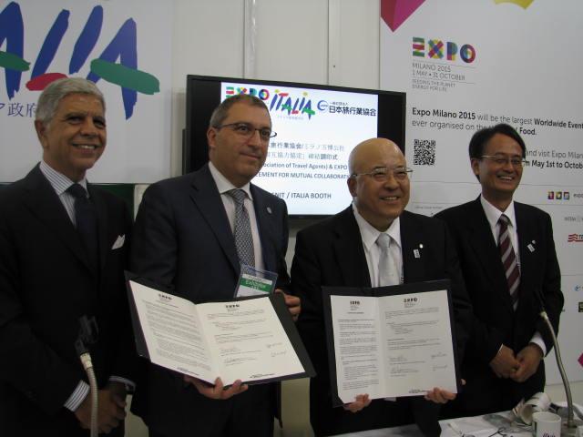 「ミラノ万博2015」が日本旅行業協会と相互協力協定、日本人訪問者20万人目指す