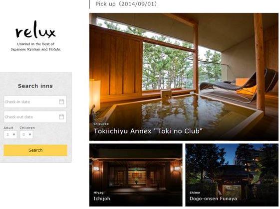 高級ホテル予約サイト「relux」が訪日外国人向け10か国語で多言語サイト開始、約3億円の資金調達で