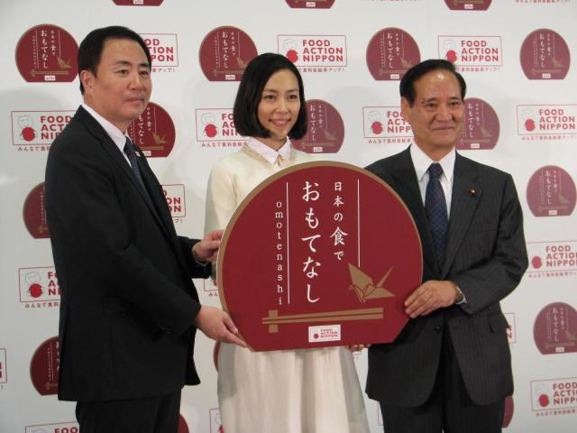 観光庁と農林水産省が「食と観光の連携」、キャンペーンに木村佳乃さん起用