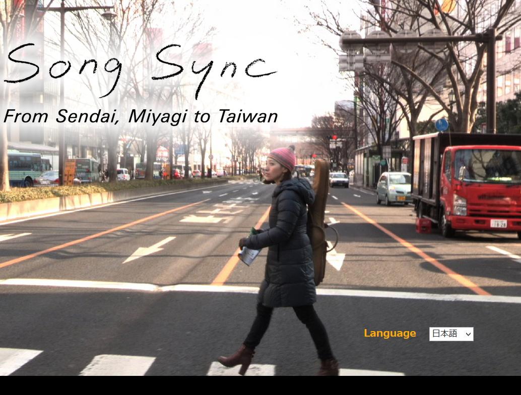 LCCピーチアビエーション、仙台・宮城から「ありがとう台湾」プロジェクト実施、復興支援に感謝で【動画】
