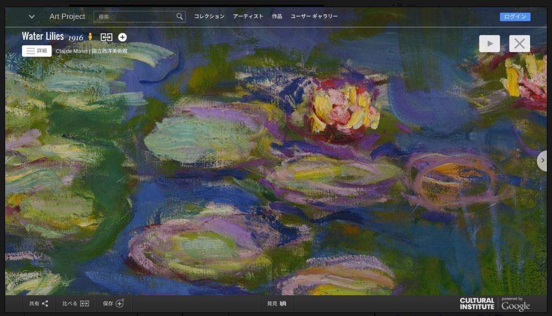 グーグル、美術作品の収録を拡大、館内見学の「ミュージアムビュー」機能も、東京国立近代美術館など