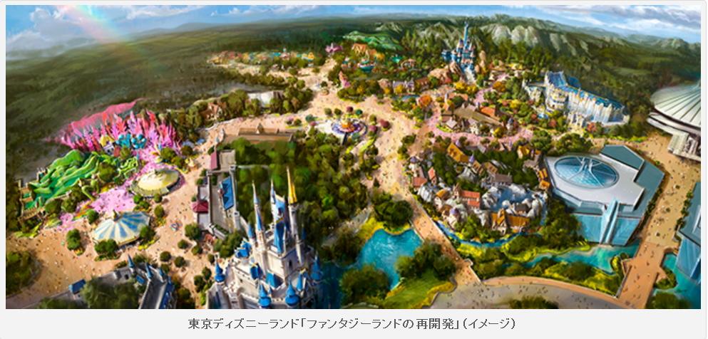 東京ディズニーの開発構想、ファンタジーランドを2倍や新ポート開発など ―オリエンタルランド