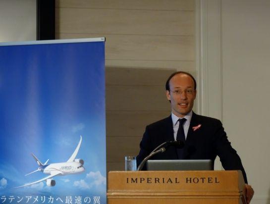 アエロメヒコ航空、アジア路線の拡大へ、日本路線のデイリー化も視野