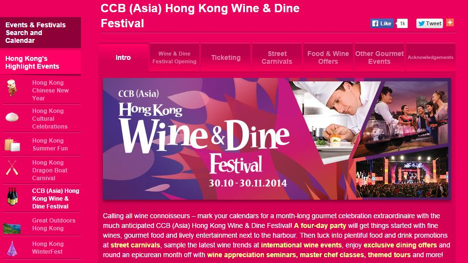 香港、大型イベント「香港ワイン&ダイン・フェスティバル」開催へ、オープニングは入場無料で
