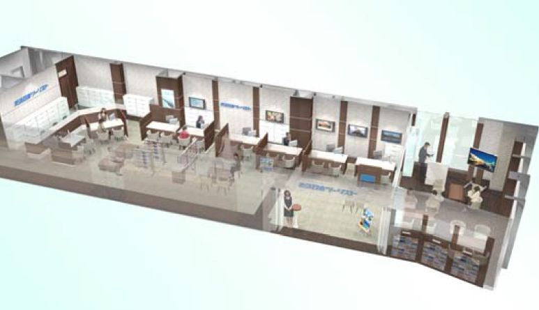 KNT、新型店舗「新宿プレミアム旅行サロン」オープン、事前予約で専任スタッフが対応