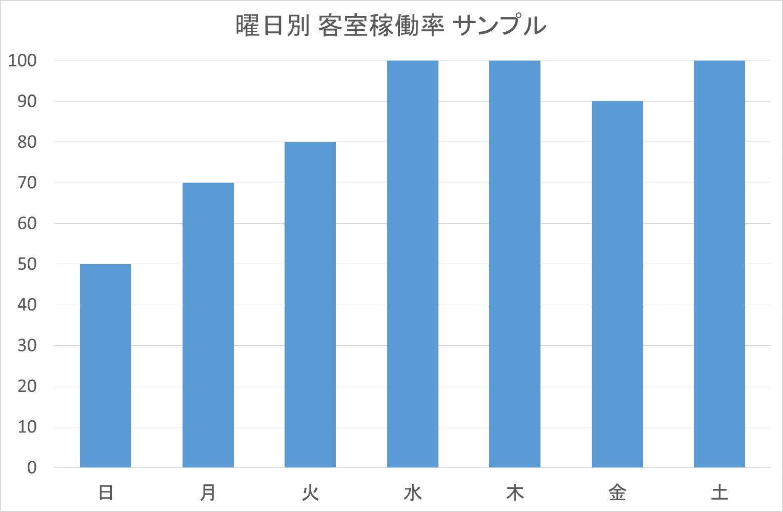 horiguchi_1