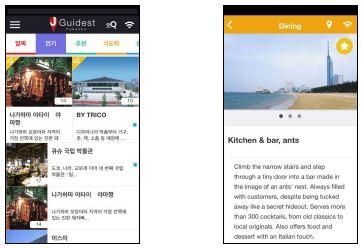 JTBとNTTが訪日外国人向け観光サービスでタッグ、スマホアプリの実証実験