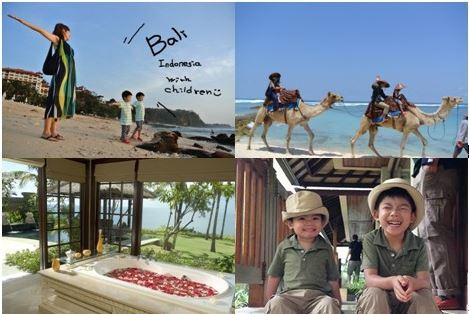 旅工房、子連れ旅行で母親の楽しみを重視したツアー販売、ママ向けサイト編集長がプロデュース