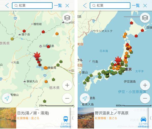Yahoo!地図が全国767か所の紅葉スポット情報を公開、天気予報やトイレ情報なども