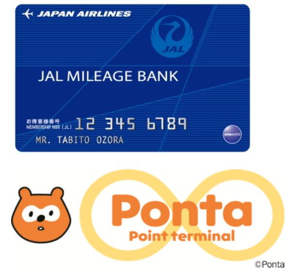 JALとロイヤリティマーケティング社が資本提携、マイルとPontaポイントの直接交換が可能に