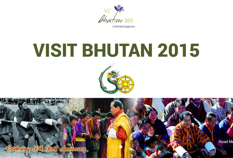 ブータン王国、2015年を「ビジット・ブータン・イヤー」に設定、前国王の還暦記念で