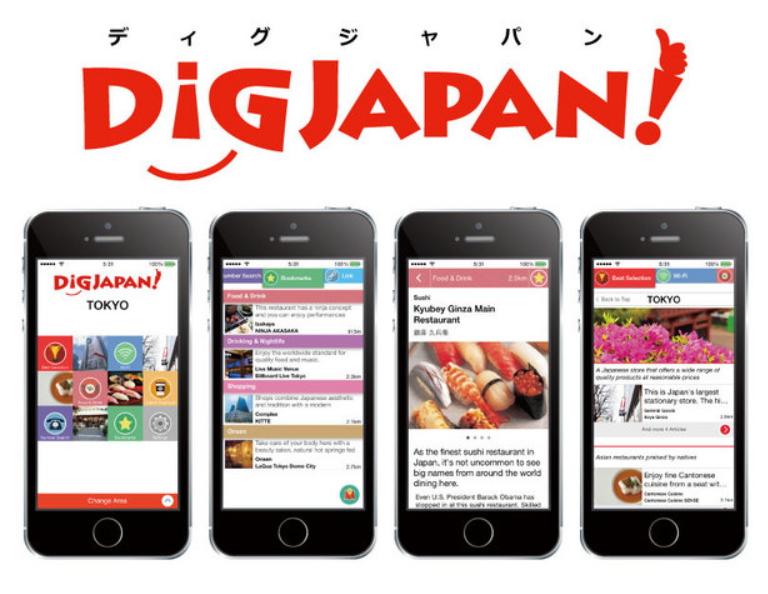 昭文社、55万人の外国人ニーズを反映した「ニッポンを体験する」観光アプリを開発