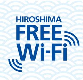 広島市、外国人観光客誘致で無料Wi-Fi実証実験、インバウンド限定キャンペーンで