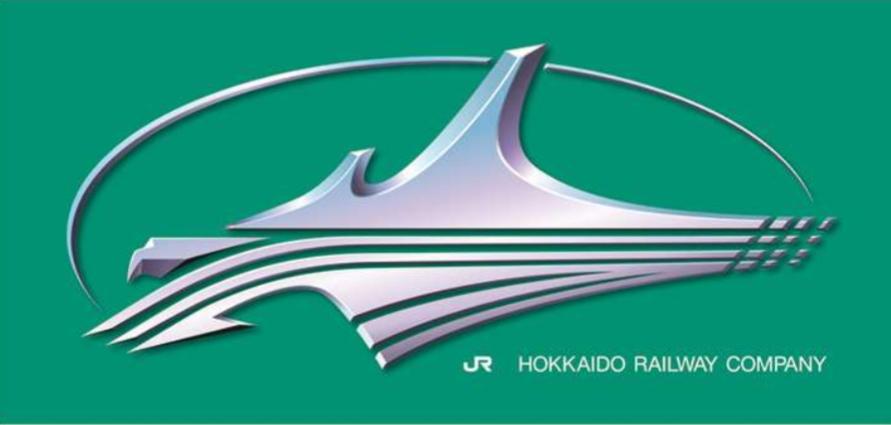 北海道新幹線の名称「はやぶさ」「はやて」で決定、東北新幹線と同じ馴染みやすさ重視で ―JR北海道