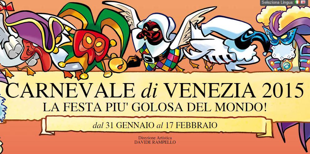 2015年ヴェネツィア・カーニバルがミラノ万博記念の特別バージョンに