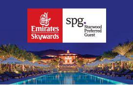 航空とホテルの会員プログラムを相互利用できる新サービス、エミレーツ航空とスターウッドホテルが提携