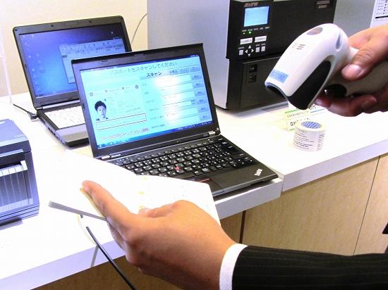 パスポート情報取得ソリューション。個人情報のページの下段の文字列が世界共通のコードになっており、そこから専用端末で情報を読み取る