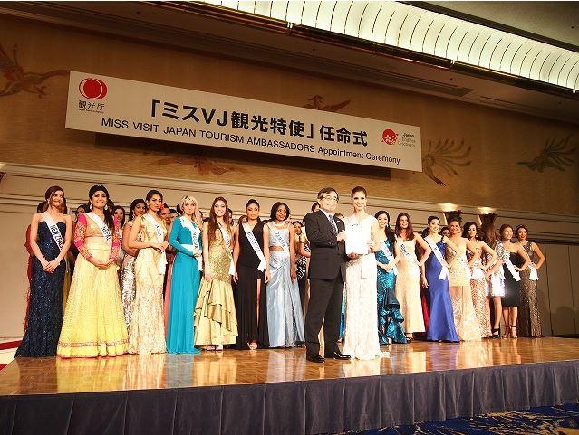 観光庁、ミス・インターナショナル各国代表を「ミスVJ観光特使」に任命、世界の美女が日本をアピール
