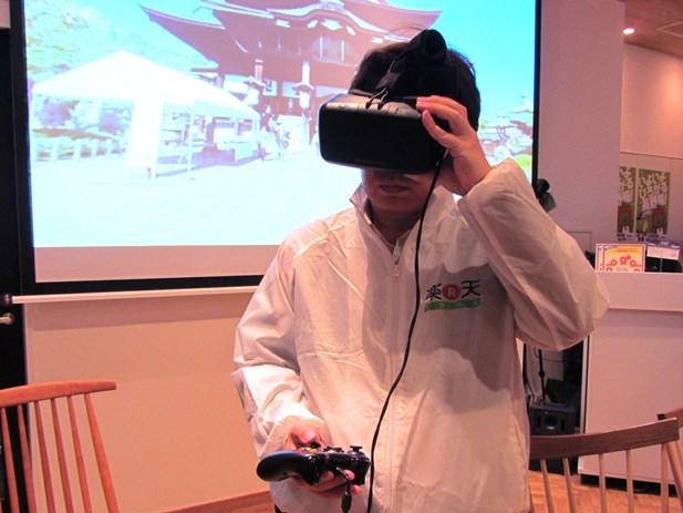 楽天がバーチャルリアリティ(VR)で自治体の観光プロモーション事業へ、第1弾は長野県と連携【動画】