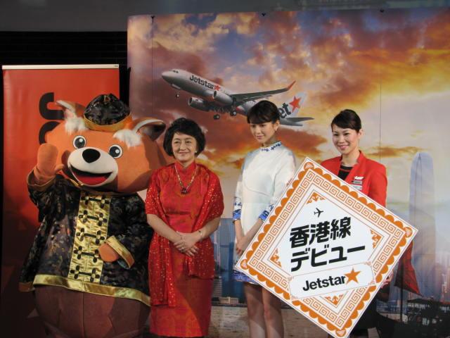 LCCジェットスター・ジャパンが国際線に参入、関空/香港線で片道599円キャンペーン