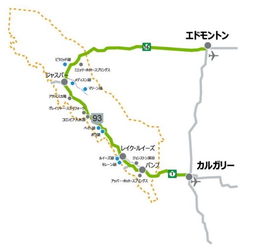 日本語ニックネーム「ロッキーパノラマ街道」の地図( ニュースリリースより)