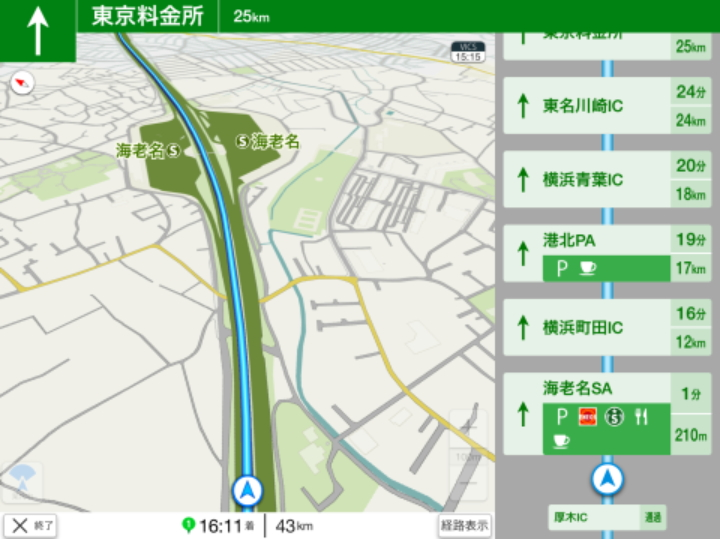 タブレット版の高速道路表示画面(Yahoo! 提供)
