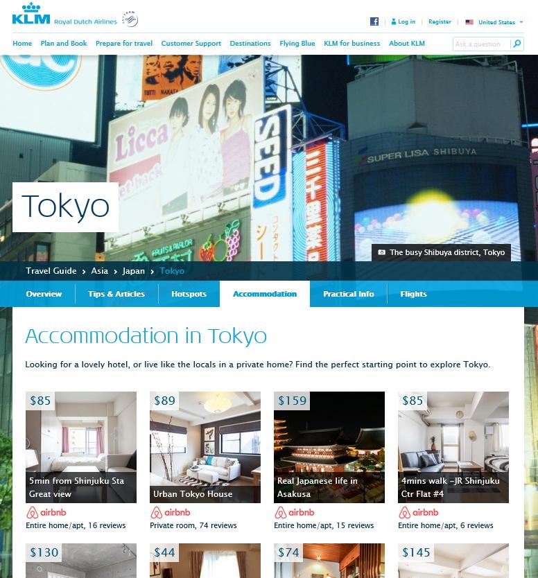 KLMオランダ航空が個人宅宿泊予約のエアビーアンドビー(Airbnb)と連携開始、東京含む世界600エリア以上で