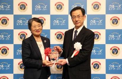 クルーズ・オブ・ザ・イヤー2014、プリンセス・クルーズの日本発着クルーズがグランプリ受賞