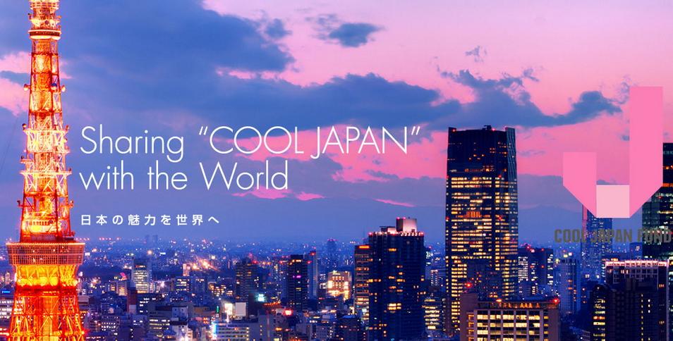 JTB、クールジャパン機構に出資、海外35カ国・100都市のネットワーク活かす