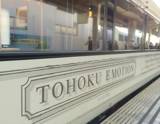 単なる輸送手段ではなくなった日本の鉄道界。八戸線を走るTOHOKU EMOTION