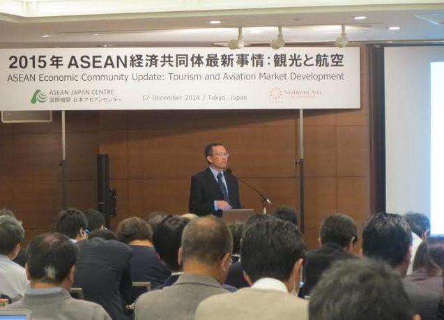 2014年12月、都内で開催された「2015年ASEAN経済共同体最新事情:観光と航空」は満員御礼