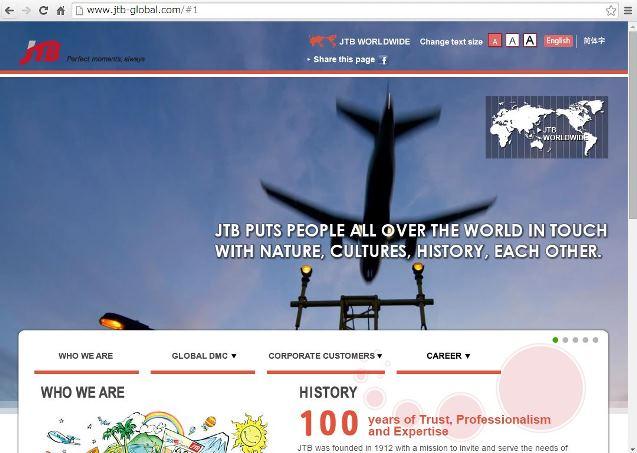 JTB、フィリピンに子会社設立、イン・アウト・MICEなどアジアのDMCの一角に