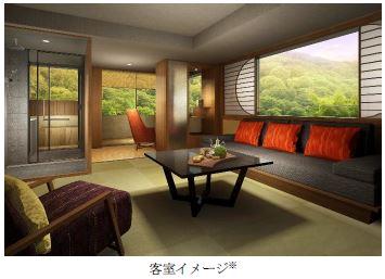 京都・嵐山に日本初のスターウッド最上級ブランド・ラグジュアリーコレクション開業へ、露天風呂付き客室も