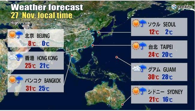 訪日外国人に天気・地震・台風情報を英語で提供、日本気象協会が成田エクスプレスで