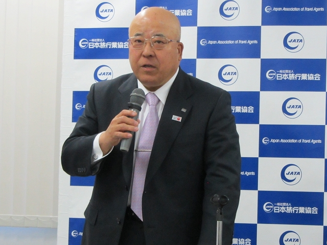 JATA田川会長、2015年は訪日・海外旅行で「3000万人はクリア」へ -2015年新春会見