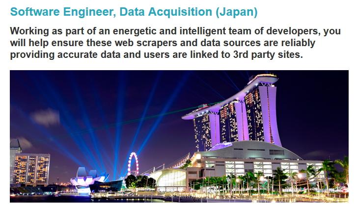 【人材募集】 旅行サイト一括検索のスカイスキャナー社、日本市場の強化で技術職