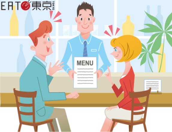 東京都が飲食店のメニュー多言語化を支援、12言語で外国人対応をサポ―ト