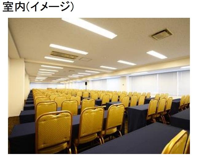 東京駅エキチカに大型MICE施設を整備、2600名収容の大規模設備など ―ティーケーピー